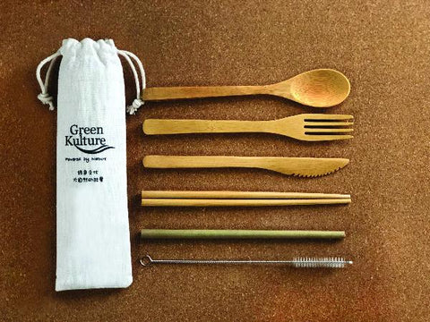 Natural Bamboo Cutlery Set
