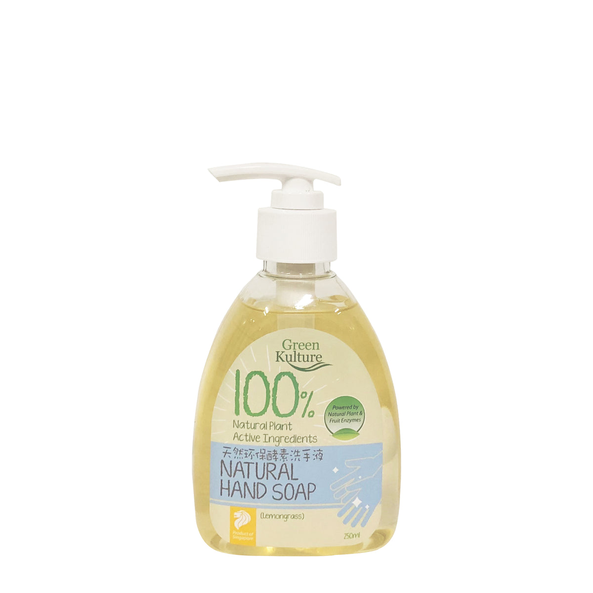 Natural Hand Soap - (250ml)