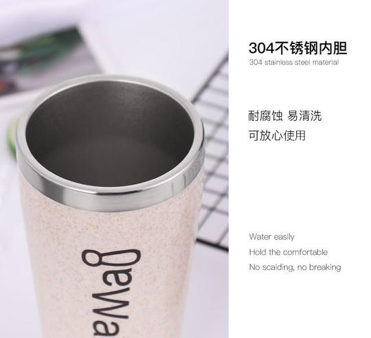 304 Stainless Steel Wheat Fiber Cup 420ml