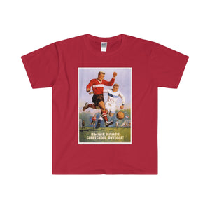 Soviet Propaganda Soccer Poster Men's Fitted Short Sleeve Tee - DaVatka Fashion