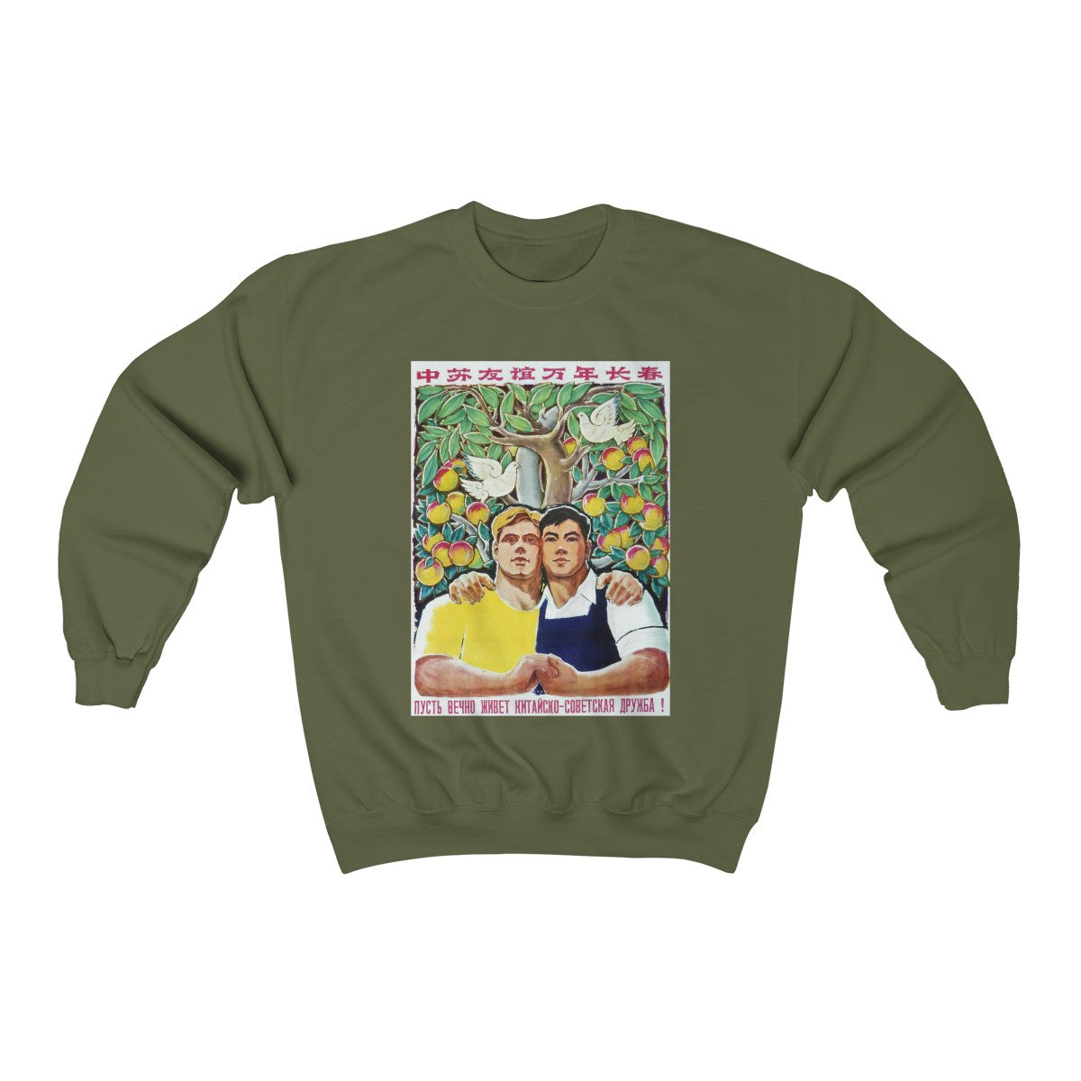 Chinese- Russian Friendship Unisex Heavy Blend™ Crewneck Sweatshirt - DaVatka Fashion