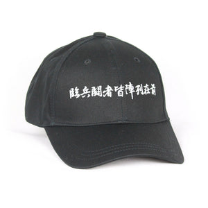 Hater Nine Words Mantra Cap | Black