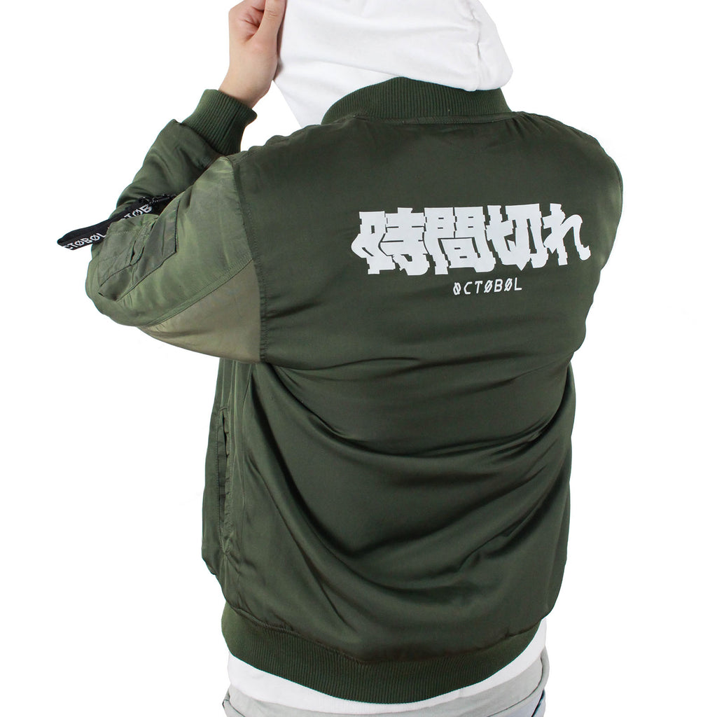 Octo Gambol TU-Times up Ma1 Bomber Jacket | Green