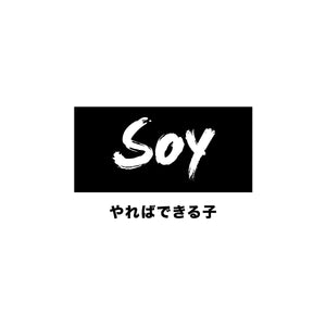 SOY Men's Rolled Sleeve WHITE BOGO Tee