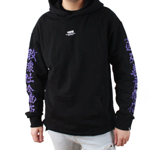 Oversize Unserious 不正經 Society and Culture Hoodie | Black