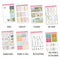 Mother's Day Weekly Kit // Exclusive Art // A La Carte Kit // Planner Stickers // KIT24101