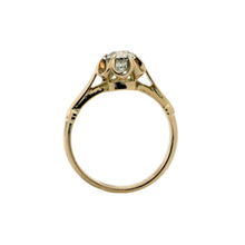 Load image into Gallery viewer, Antique Abstract Flower Ring in 14K Rose Gold