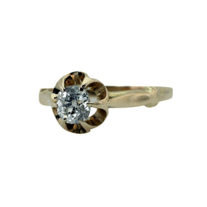 Antique Abstract Flower Ring in 14K Rose Gold