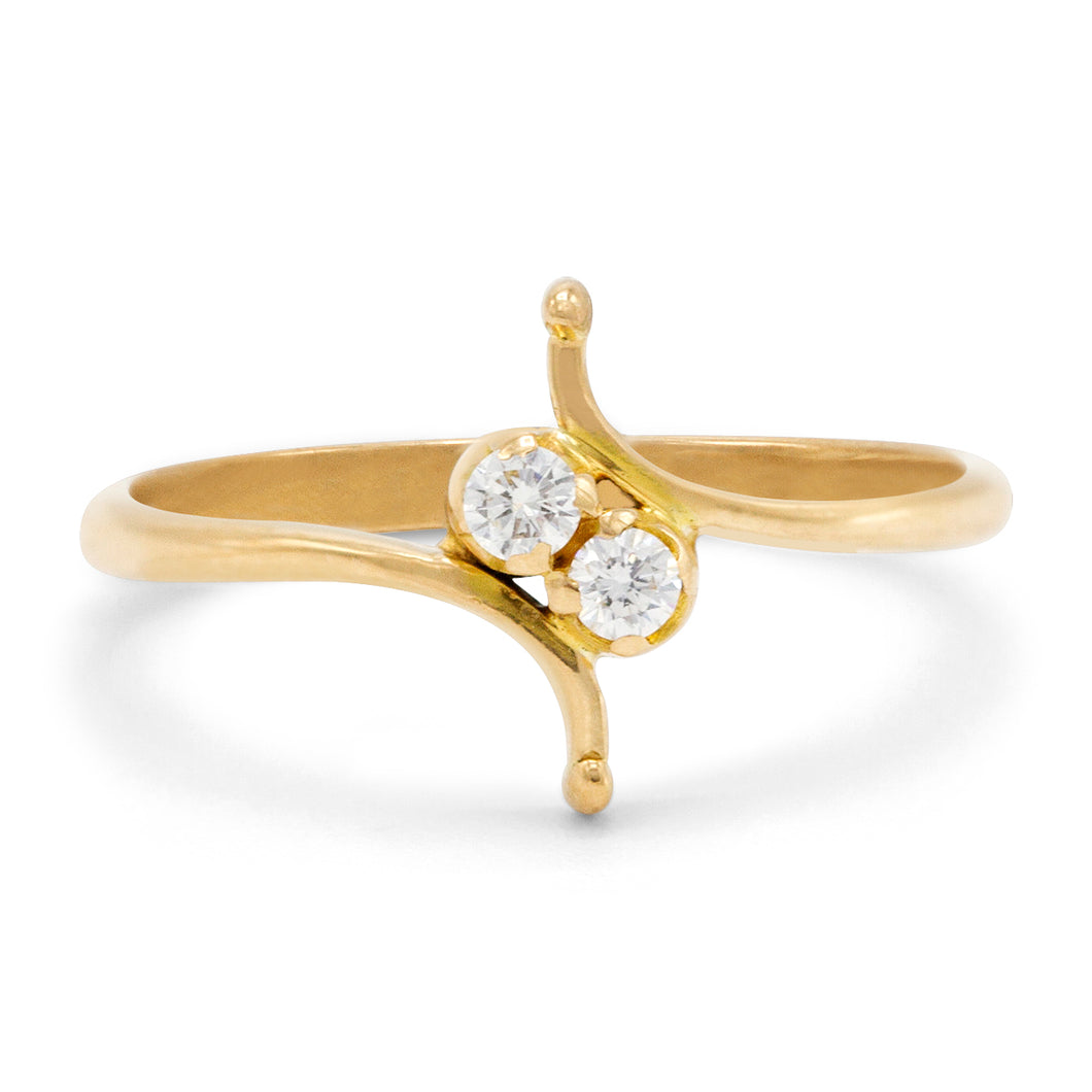 Intertwined Diamond Ring