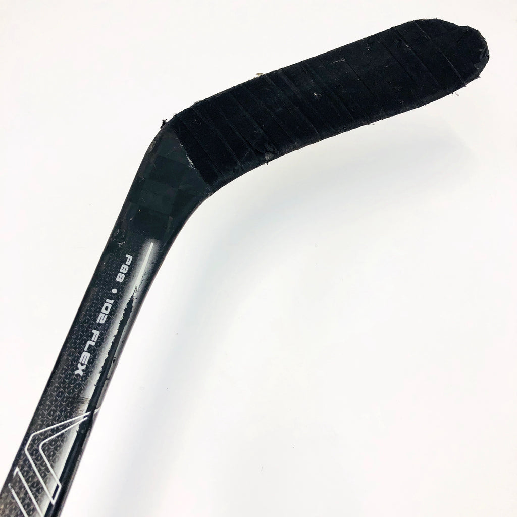 Used Right Handed Bauer X:60