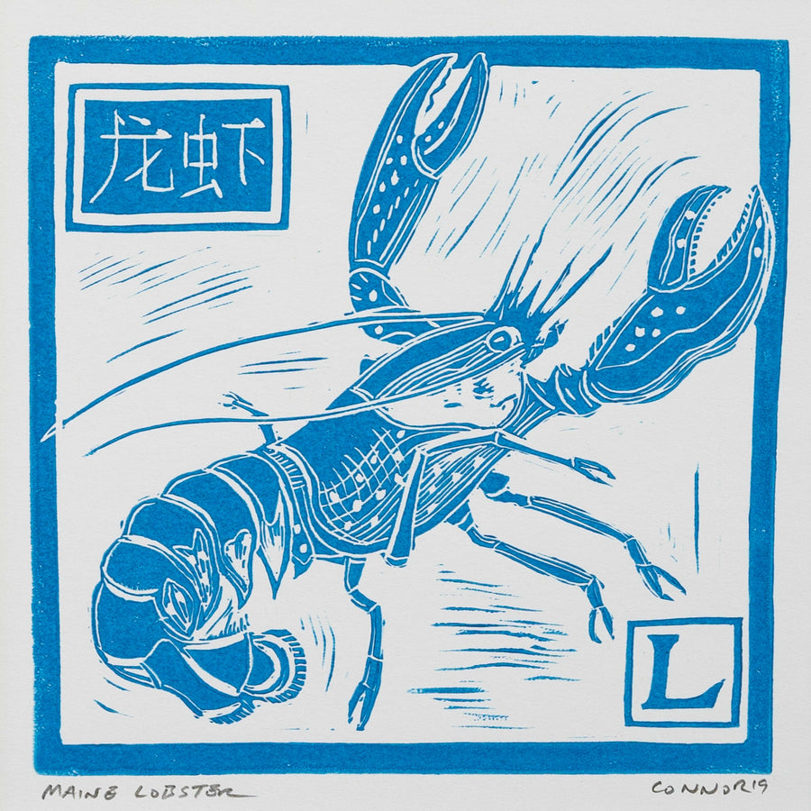 Linocut Print - 'Maine Lobster'