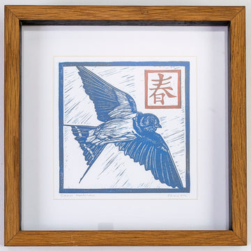 framed linocut print - color printmaking - linoleum - handmade wood frame - David Connor - local artist