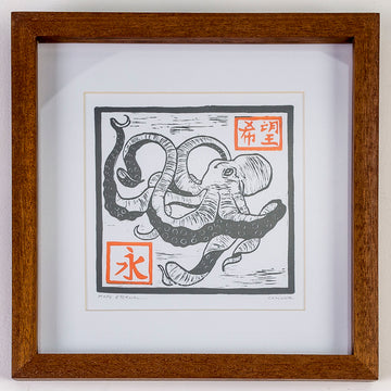 Hope Eternal linocut - relief printmaking - octopus - sea creatures - handmade wooden frame - David Connor