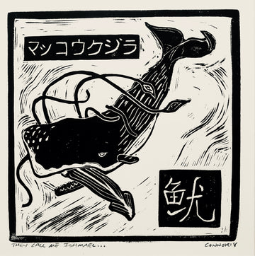 They Call me Ishmael linocut print - hand carved and printed - nautical art - the Maine coast - whales