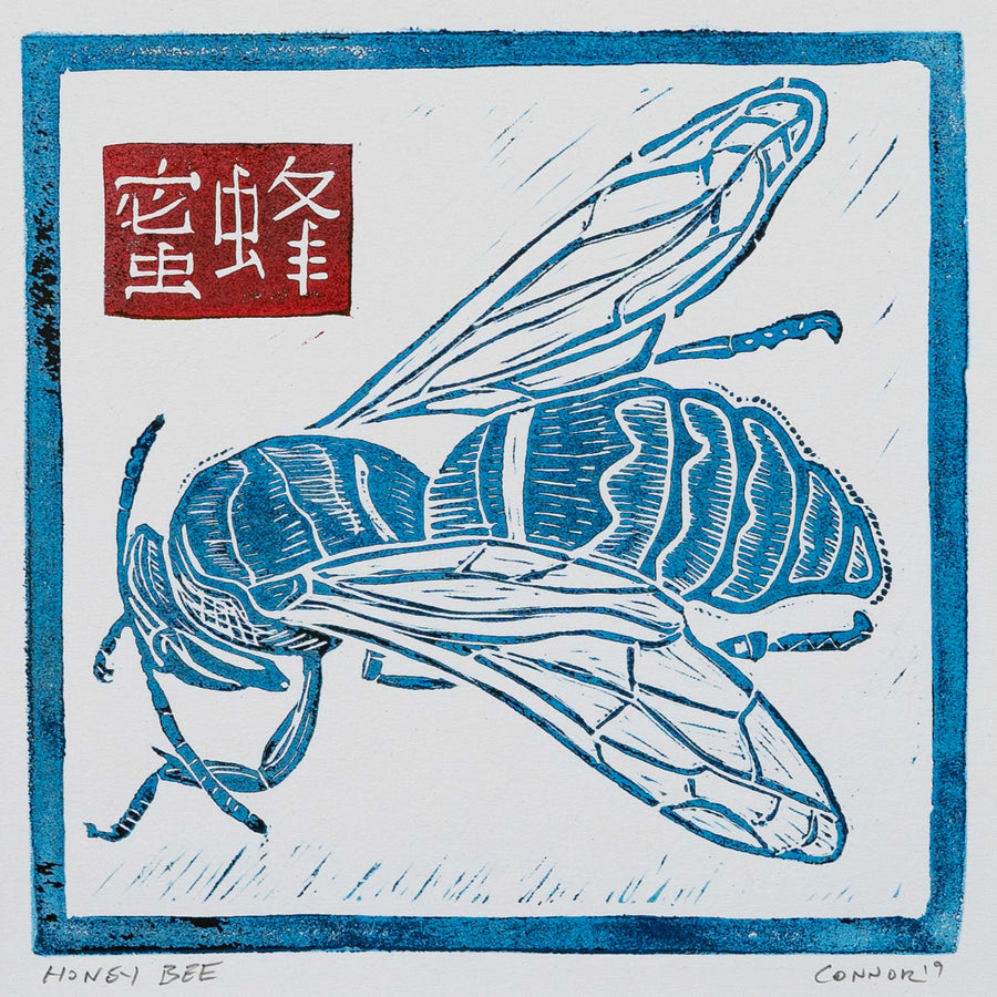 Linocut Print - 'Honey Bee'