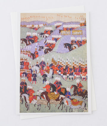 Greeting Card - Imperial Procession
