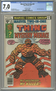 MARVEL TWO IN ONE #31 CGC 7.0 F/VF RARE 35 CENT MARVEL COVER PRICE VARIANT 1977