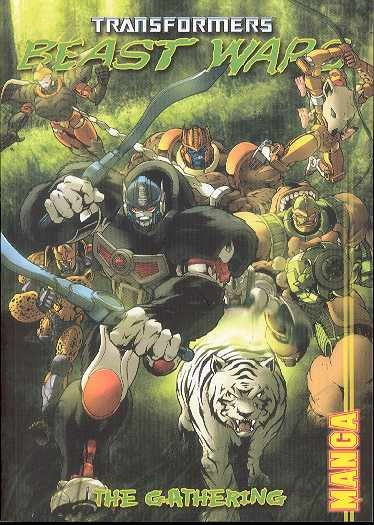 TRANSFORMERS BEAST WARS MANGA TP VOL 01