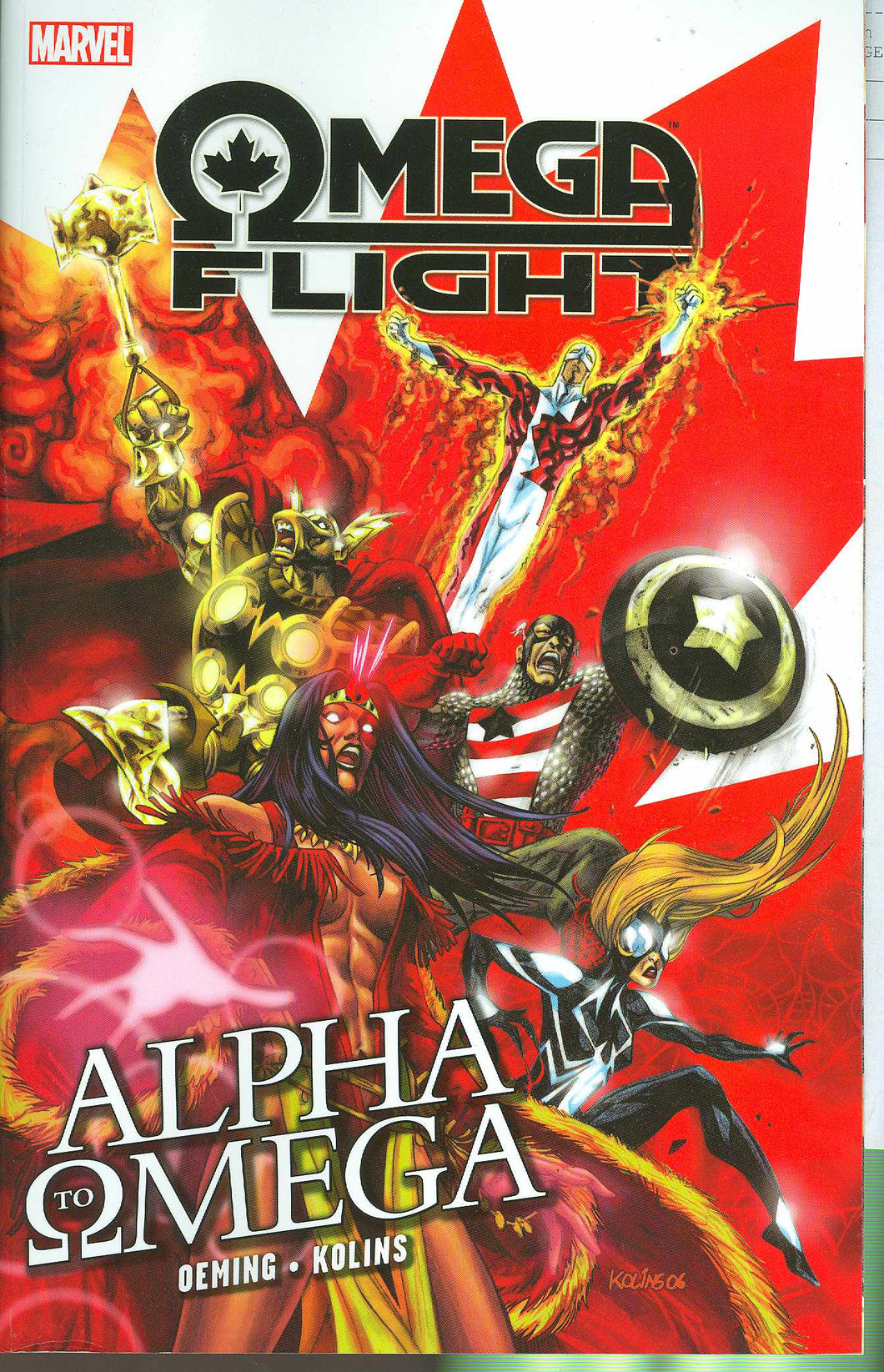 OMEGA FLIGHT #1-5 (2007 Marvel Comics) COMPLETE SET