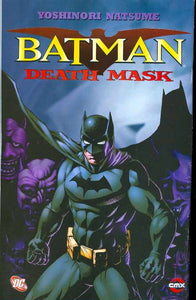 BATMAN: DEATH MASK (2008 DC Comics) #1-4 COMPLETE SET