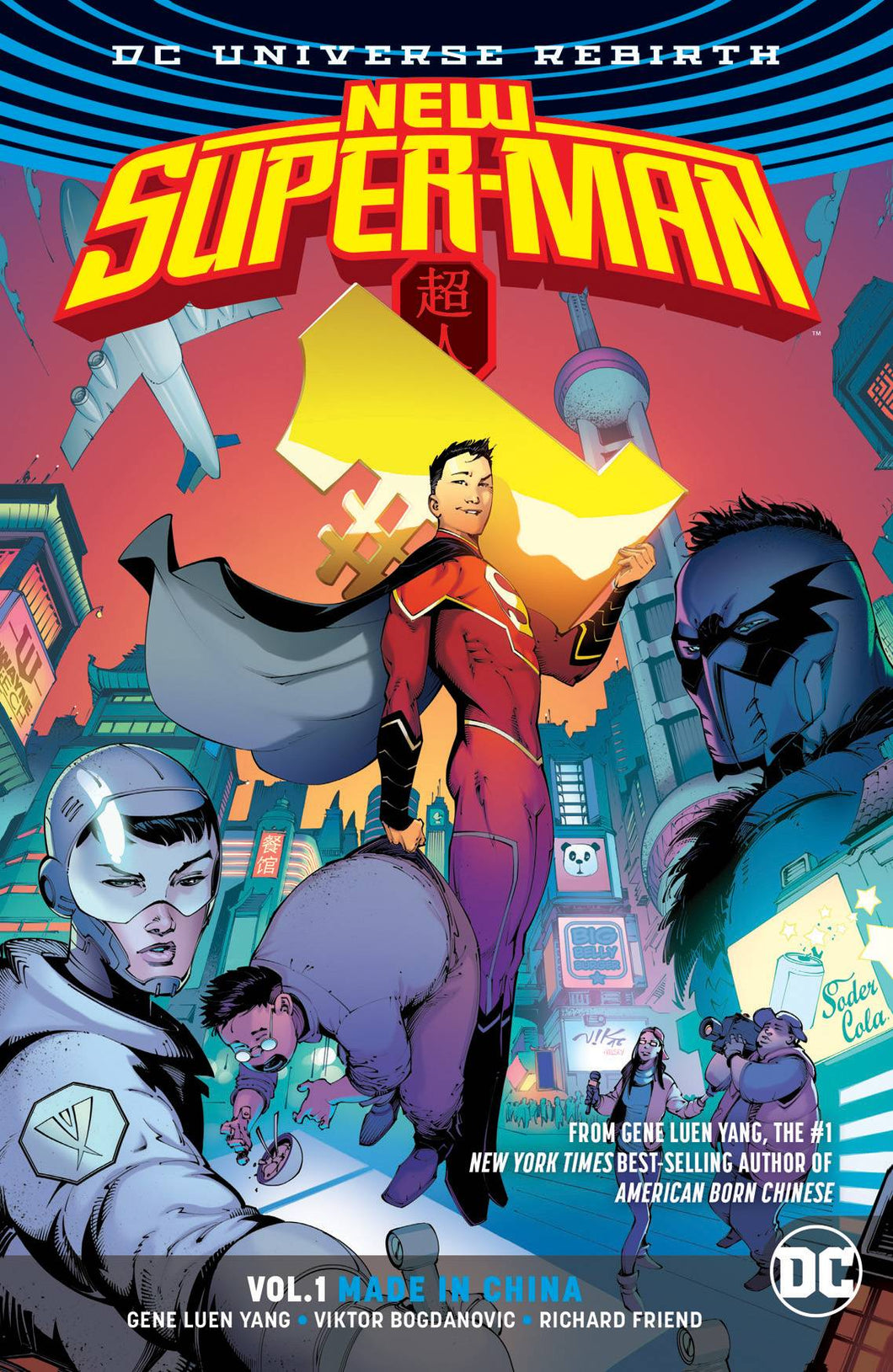 NEW SUPER-MAN TP VOL 01 MADE IN CHINA