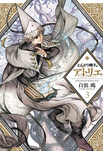 WITCH HAT ATELIER GN VOL 03