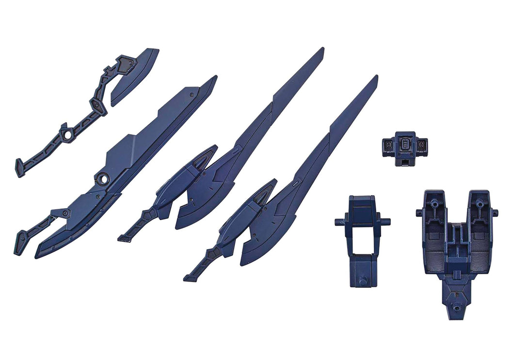 GUNDAM BUILD DIVERS 03 MARSFOUR WEAPONS 1/144 HGBD SET