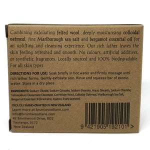 eco felted soap back of package information - colloidal oatmeal and marlborough sea salt with bergamot essential oil