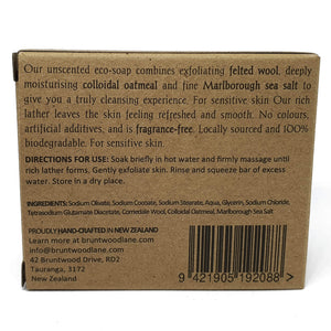 eco felted soap back of package information - colloidal oatmeal and marlborough sea salt