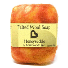 Load image into Gallery viewer, exfoliating felted wool soap - honeysuckle