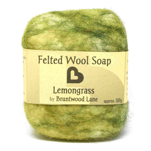 exfoliating felted wool soap - lemongrass