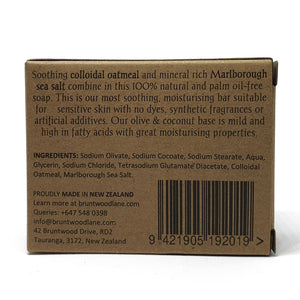ocean clean palm oil free soap by Bruntwood Lane - back of package description