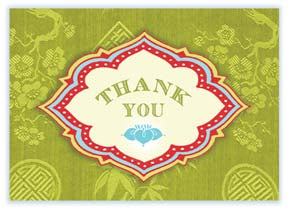 M109 Mini card - Thank You
