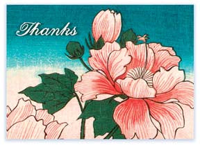 M137 Mini card - Thanks