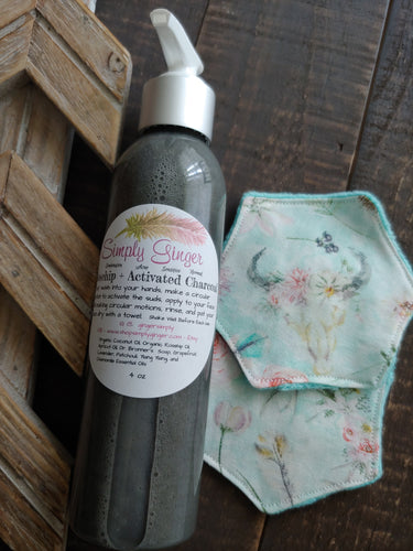 Rosehip + Activated Charcoal Face Cleanser ll Face Wash - SimplyGinger