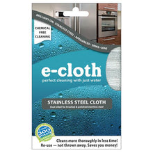 "E-CLOTH STAINLESS STEEL CLOTH 12 1/2"" X 12 1/2"" - SimplyGinger"