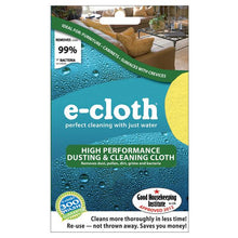 "E-CLOTH HIGH PERFORMANCE DUSTING & CLEANING CLOTH 12 1/2"" X 12 1/2"" - SimplyGinger"