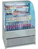 Frost-Tech P75-150 1.5MTR Refrigerated Patisserie Display