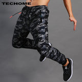 Fitness Joggers Sweat pants Pleated Simple Men Pants Feet Trousers Men Cotton Deporte Pants Cozy Casual Pants - Icymen