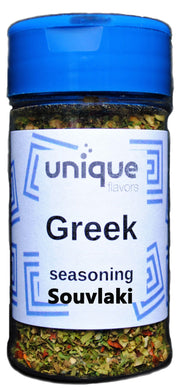 greek seasoning mix souvlaki by unique flavors llc