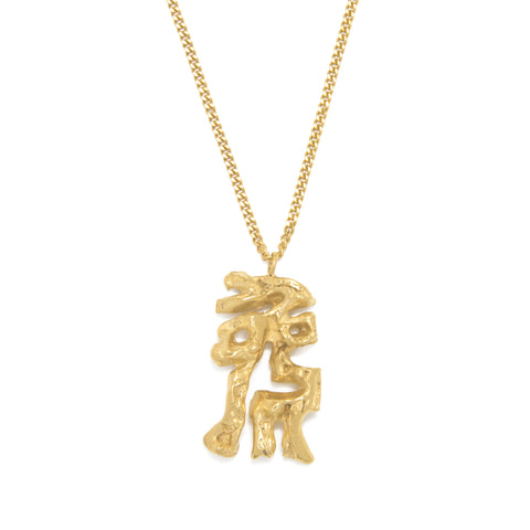 Rabbit Chinese Zodiac Necklace