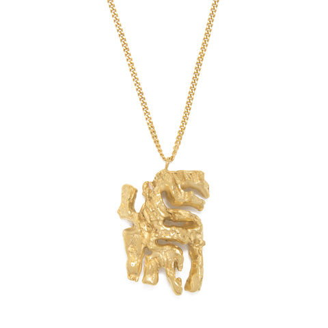 Tiger Chinese Zodiac Necklace
