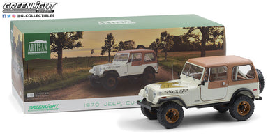 "1:18 Scale 1979 Jeep CJ-7 Golden Eagle ""Dixie"""