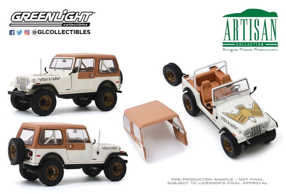 "MARCH 2020 PRE-ORDERS ONLY 1:18 Scale 1979 Jeep CJ-7 Golden Eagle ""Dixie"""