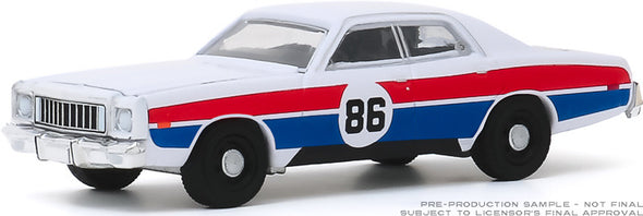 1:64 Scale  1976 Plymouth Fury - Hazzard County Road Rally #86