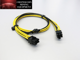 6 Pin Male to 8 Pin (6+2) Male PCIE Power Cable 1.5ft (50cm) - Cryptocoin Mining Equipment