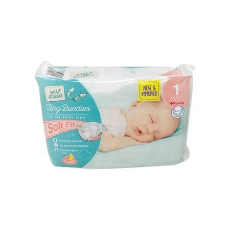 Little Journey Jumbo Pack Diapers Size 1