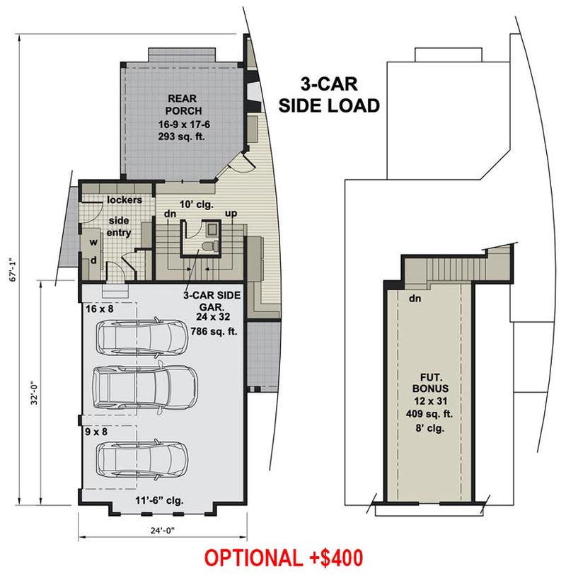 Emma Rose House | Optional Garage Floor Plan