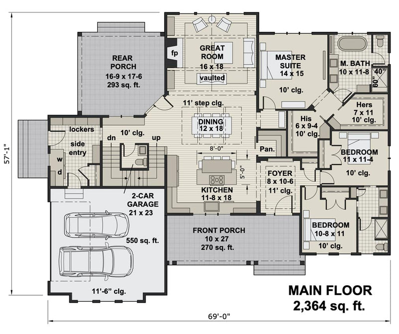 Emma Rose House | First Floor Plan