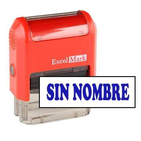 Teacher Stamps Sin Nombre Stamp (Two Color)